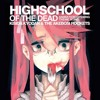 Highschool of The Dead - Opening Theme