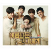 02 일어나 (Stand Up) - J-MIN (To The Beautiful You OST.)