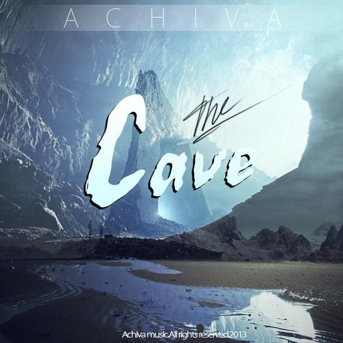 Achiva-Cave