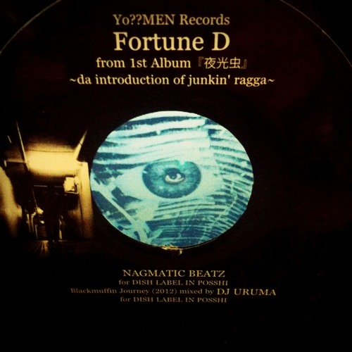 Fortune D [夜光虫 -da introduction of junkin' ragga-]  Mr. Blackmuffin's Mega-Mix