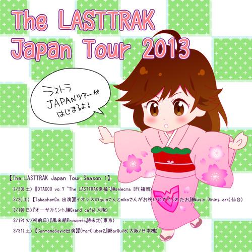 The LASTTRAK JAPAN TOUR 2013 SEASON1 TRAILER~未公開作品ダイジェスト