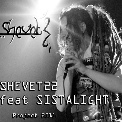 Inpiration-By SHEVET22 feat SISTALIGHT