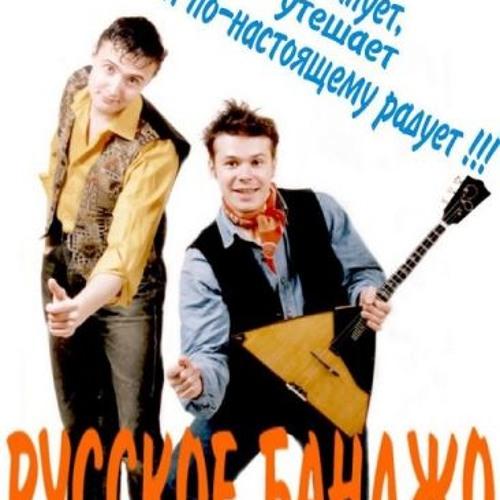 """Русское Банджо - Banjo.ru """"Stingrey"""""""