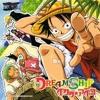 Aiko Ikuta - Dreamship (OST One Piece)