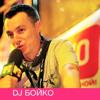Dj Boyko & Sound Shocking - Все танцуют босиком на песке (radio mix)