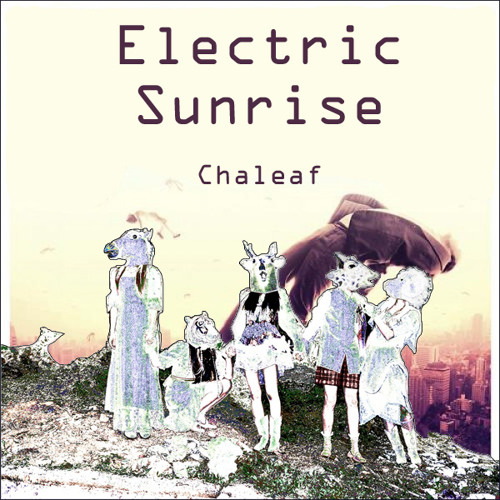 Electric Sunrise (f(x) - Electric Shock vs. Tommy Trash - Sunrise)