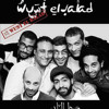 Yemkin wust el balad with orchestra mp3