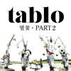 Tablo - Bad feat Jinsil