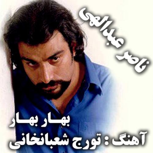 Naser Abdolahi - Bahar Bahar