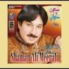 Waqt Guzri Wayo