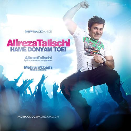 Best Iranproud Movie – yasminroohi