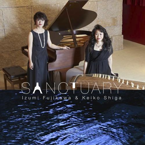"CD ""SANCTUARY"""