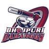 Bhojpuri Dabanggs