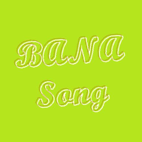 130216 바나 1기 창단식 바나송 BANA SONG♬