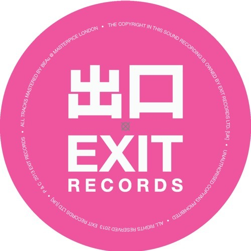 Om Unit x Sam Binga - Small Victories EP (Exit Records) March 2013