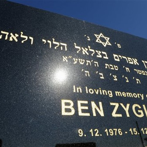 Ben Zygier, known as Prisoner X, was a Mossad agent