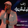 Maher Zein 5awater mp3