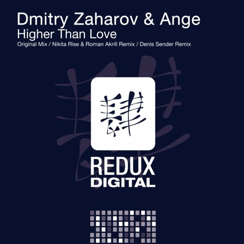 Dmitry Zaharov &  Ange - Higher Than Love (original mix) preview cut [Redux Digital]