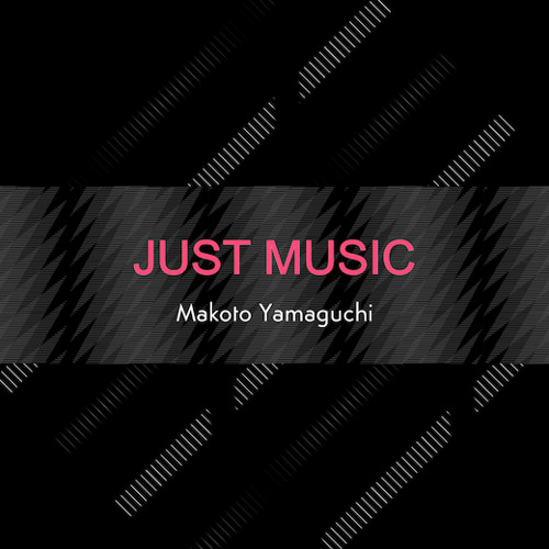 "Digital EP ""JUST MUSIC"" Teaser"