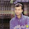 05.Mawwal El Haneen