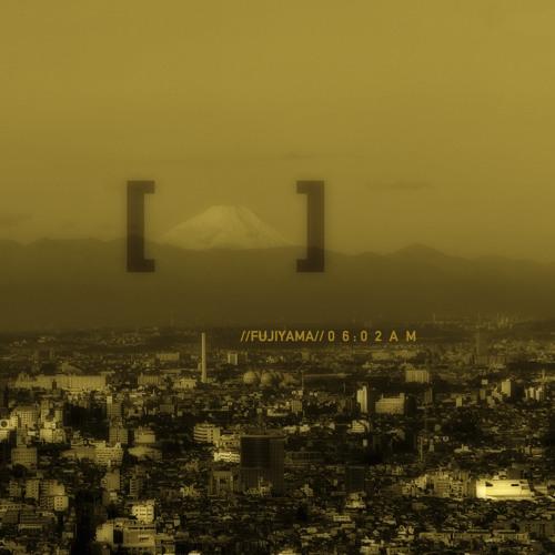 Roku - Paradise