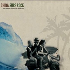 Surf o no Surf