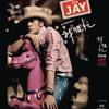 Jay Chou - Pu Gong Ying De Yue Ding (Piano)