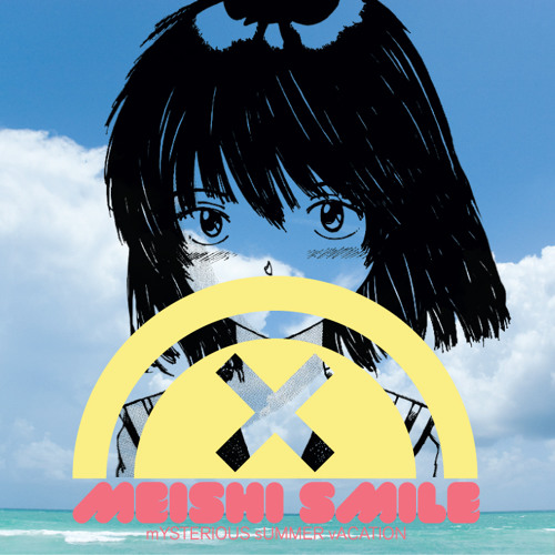 MEISHI SMILE & PORO PORO- ✄ LOVE ORCHESTRA ✄ [OUT ON MALTINE RECORDS, FEB 23RD 2013]