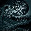 Hadrah Majelis RasuluLlah - Qasidah Ya Sayyidi