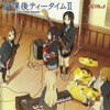 [Radit] Tenshi ni fureta yo /K-ON [cover]