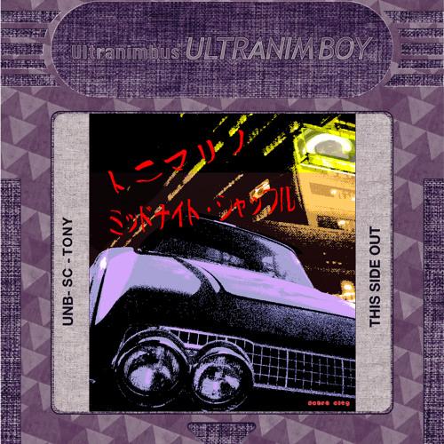 ミッドナイト・シャッフル (8-bit Style) - arr. Tony Marino