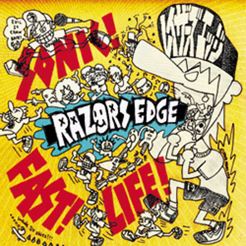 "RAZORS EDGE ""TRAIN TRAIN TRAIN"""