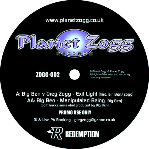 Exit light - Ben Fraser v greg zogg