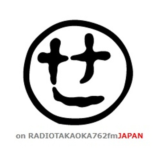 Promo set and interview for Secm17 Radio Japan