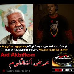 Ard Aktafkom(NasJota feat. Mahgoub Sharif)  (عرض اكتافكم (ايهاب اباسعيد بمشاركة محجوب شريف