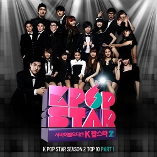 YouU - Ugly - SBS KPOPSTAR Season 2 TOP 10