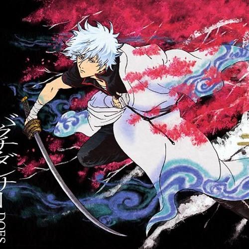 Ending Gintama Movie 1 - Bakuchi Dancer.mp3