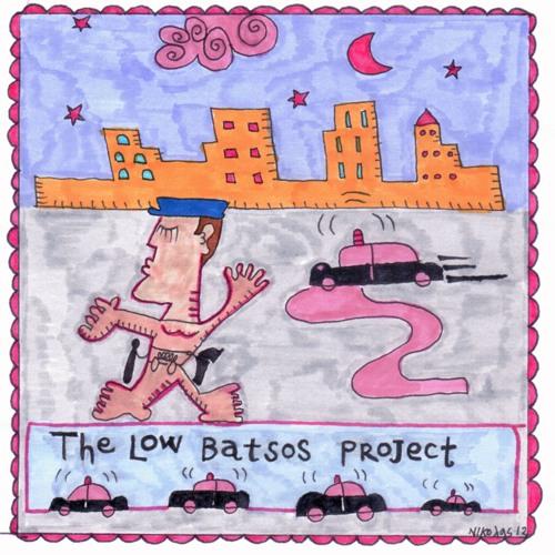 """02 ΛΑΜΑΡΙΝΕΣ (The """"Low Batsos"""" Project)"""
