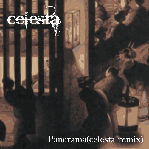Yoshida Brothers - Panorama(celesta Glitch Remix)