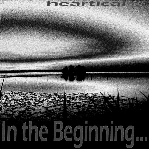 In the Beginning....