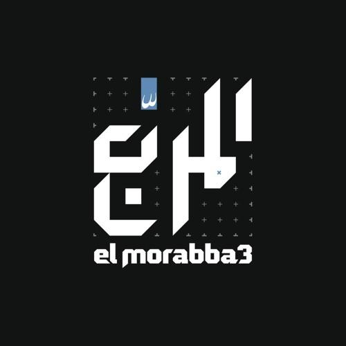 El Morabba3 - Ma Indak Khabar  المربّع - ما عندك خبر