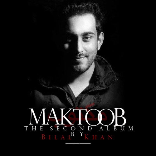 Chupee - Bilal Khan