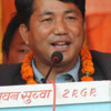 Kumar Lingden Mirak's Speech on Limbuwan Sunsari 1st Conferece in Dharan 22 Feb 2013