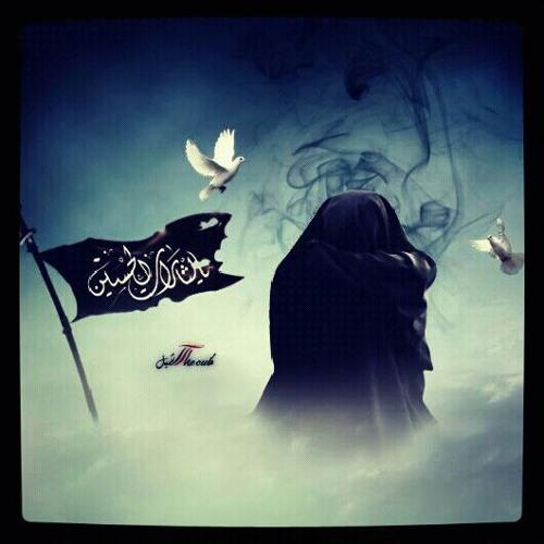 سلام الله على صوتك حبيبي يا حسين باسم الكربلائي By Ghufran Ali 1