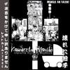 Kowareta Hyoushi - Menschen Wie Du Und Ich