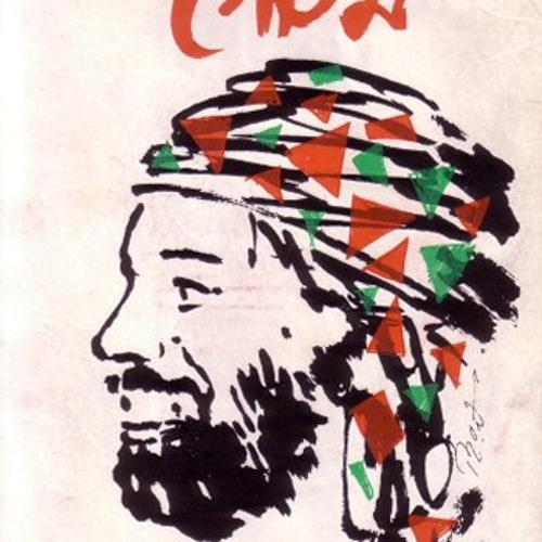 Haalete Babaji Amar