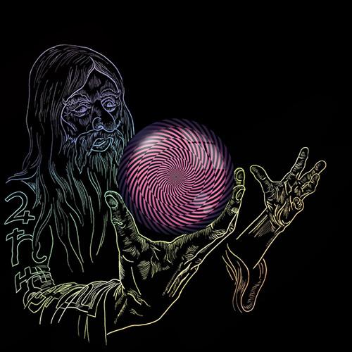 Pink Elephant [Ilija Rudman Aqua Funkadelica Mix]