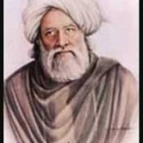 Aukhay Painday Lamian Ne Rahaan Ishq Dian - Saiyan Zahoor