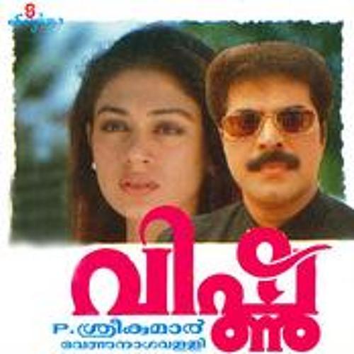 Vishnu - Panineerumai (Dj AjiN and AswiN Sreekumar Remix) (Malayalam Remix Club)