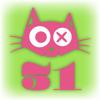 Animal Trainer - Pirate Games - Katermukke - KATER031
